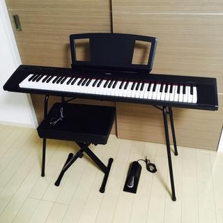 ヤマハ(ヤマハ)のヤマハ(NP-31)純正スタンド&折りたたみ可能高低調整イス&純正ペダルセット(電子ピアノ)
