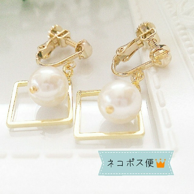 ネコポス◇スクエアフープ☆イヤリング ホワイト ハンドメイドのアクセサリー(イヤリング)の商品写真