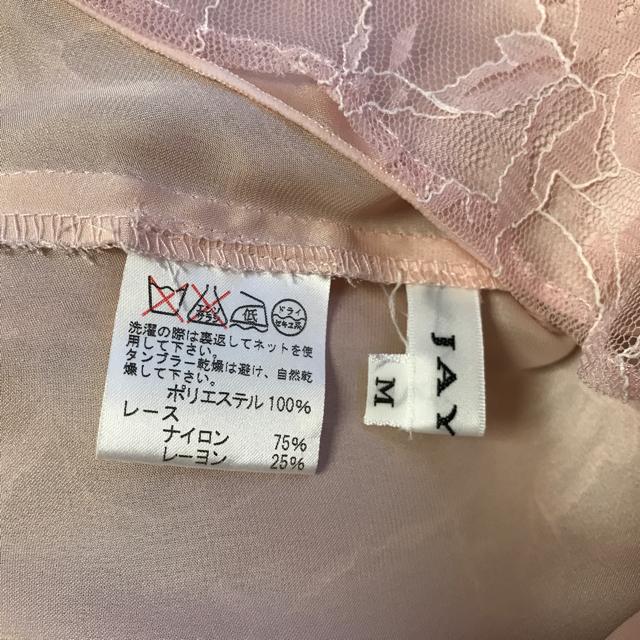 JAYRO(ジャイロ)のJAYRO レースキャミ ピンク Mサイズ レディースのトップス(キャミソール)の商品写真