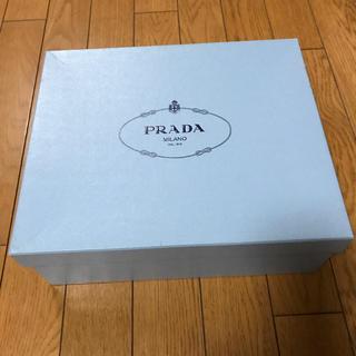 プラダ(PRADA)のプラダ靴箱新品未使用(その他)