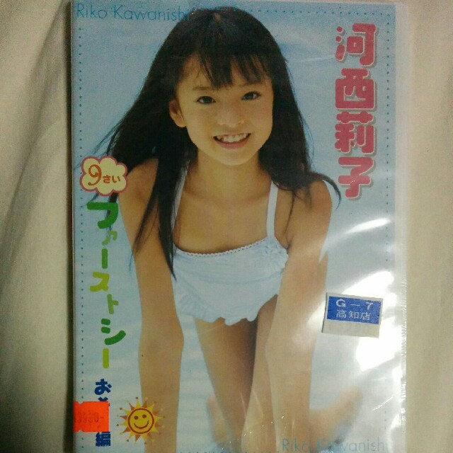 河西莉子さんの画像その16