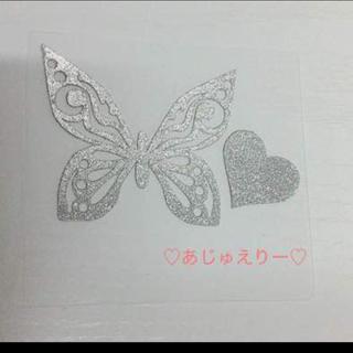 繰り返し貼れるボディジュエリーシール 蝶&ハート(その他)