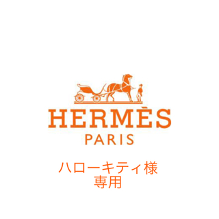 エルメス(Hermes)の新品仕上 エルメス HERMES ドゥザノー リング シルバー 指輪 7号(リング(指輪))