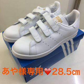 アディダス(adidas)の各サイズあり❤️限定モデル❤️アディダス スタンスミス❤️ホワイト×ゴールド(スニーカー)
