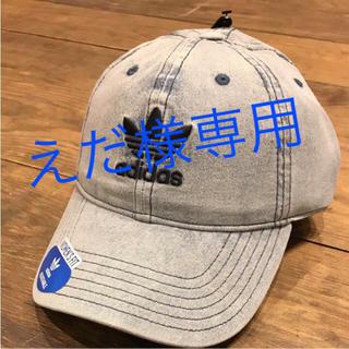 アディダス(adidas)のえだ様専用 Adidas アディダス Denim デニム キャップ デニムブルー(キャップ)