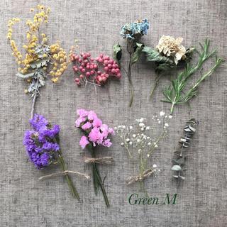 ナチュラル花材セット✳︎送料無料  96番(ドライフラワー)