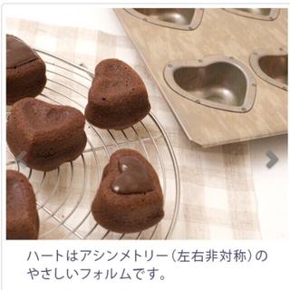 チヨダ(Chiyoda)のお値下げ 新品 cuoca×CHIYODA エンジェルハート8個型(調理道具/製菓道具)
