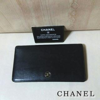 シャネル(CHANEL)の極美品 ☆ シャネル CHANEL レザー 二つ折り長財布 ココボタン(財布)
