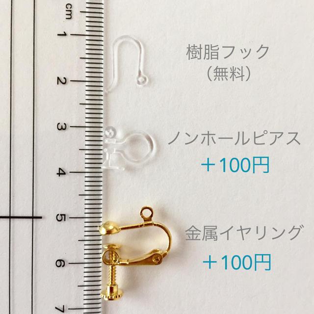 no.206 ベロアコインのピアス/グレーネイビー ハンドメイドのアクセサリー(ピアス)の商品写真