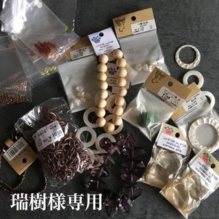 キワセイサクジョ(貴和製作所)のハンドメイドアクセサリー パーツ(その他)