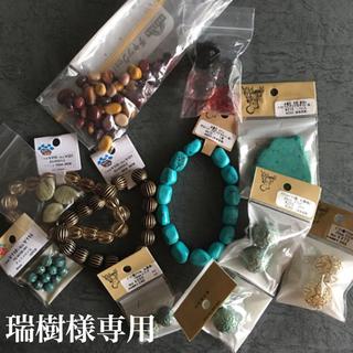 キワセイサクジョ(貴和製作所)の天然石ビーズ、アクリルビーズ(ネックレス)