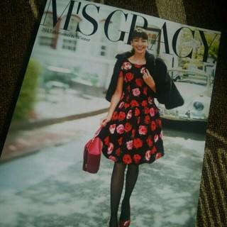 エムズグレイシー(M'S GRACY)のエムズグレイシー 2017 オータム&ウィンター カタログ(ファッション)