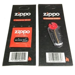 ジッポー(ZIPPO)のジッポ 替え芯+石セット 新品未使用Zippo純正品(タバコグッズ)