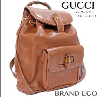 グッチ(Gucci)のGUCCI バンブー レザー ミニ リュックサック(リュック/バックパック)