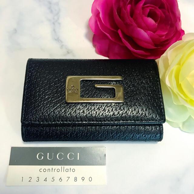Gucci(グッチ)のGUCCI グッチ☆ 6連キーケース ブラック 黒 メンズのファッション小物(キーケース)の商品写真