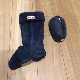 ハンター(HUNTER)のハンター ブーツ ソックス BOOT SOCKS UAS3000AAA トール用(ソックス)