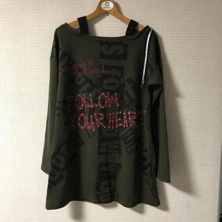 シンクロニシティ(synchronicity)のRiyujiさま専用 synchronicity とPLGTシャツ セット(カットソー(長袖/七分))