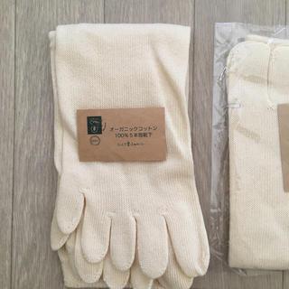 ムジルシリョウヒン(MUJI (無印良品))のシルクふぁみりぃ 冷えとり靴下 オーガニックコットン 五本指 3セット(ソックス)