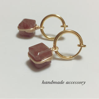 モスコバイトフープイヤリングor14kgfフックピアス♡ネックレス♡天然石(イヤリング)