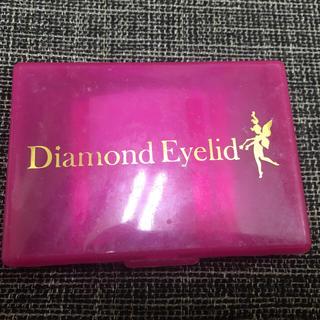 ダイヤモンドビューティー(Diamond Beauty)のダイヤモンドアイリッド☆2重テープ(その他)