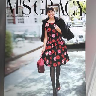 エムズグレイシー(M'S GRACY)のエムズグレイシ2017秋冬カタログ(ファッション)