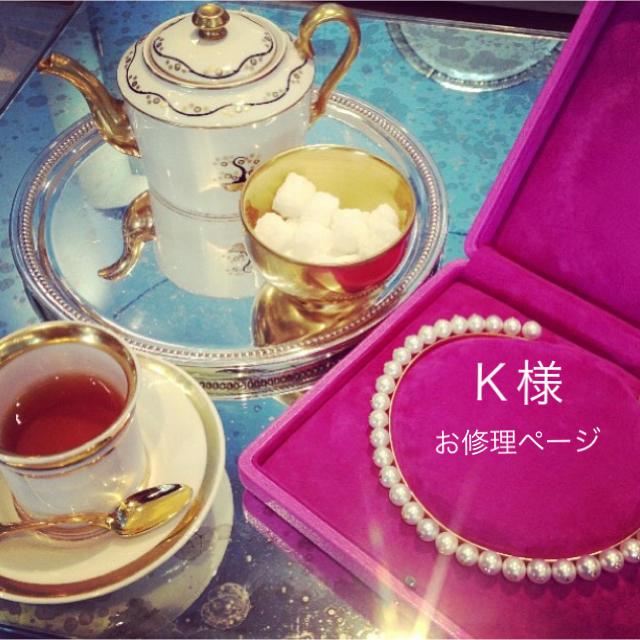 K 様 レディースのアクセサリー(ネックレス)の商品写真