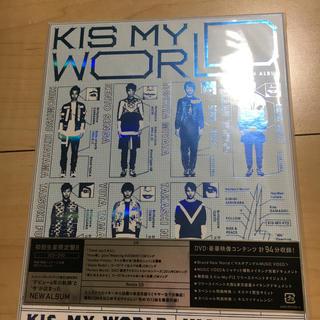 キスマイフットツー(Kis-My-Ft2)のkis-My-Ft2 kis-My-world 初回生産限定盤B(ミュージック)