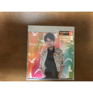 セクシー ゾーン(Sexy Zone)の男 never give up 初回限定盤S Sexy Zone(ポップス/ロック(邦楽))