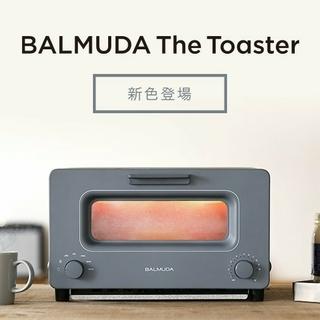 バルミューダ(BALMUDA)の売約済みです  限定色(調理機器)