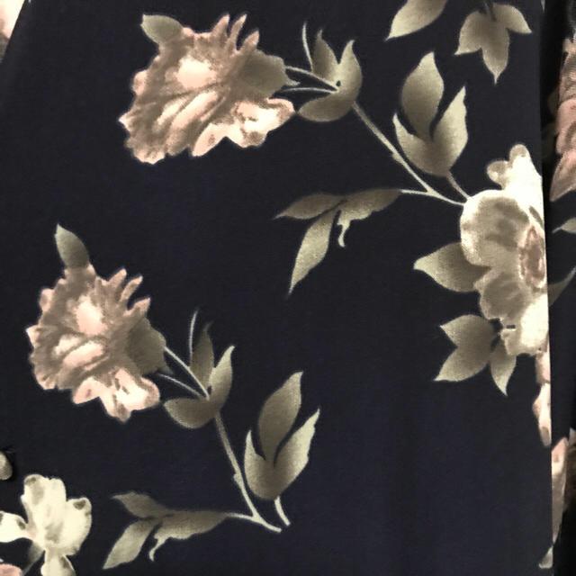 Discoat(ディスコート)のDiscoat 花柄ガウン レディースのトップス(カーディガン)の商品写真