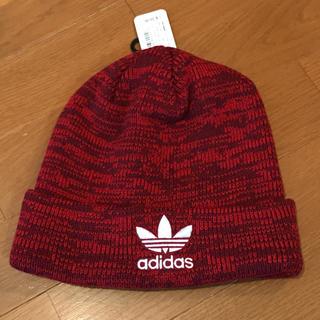 アディダス(adidas)の【アディダス】ニット帽★レッド★未使用★ユニセックス(ニット帽/ビーニー)