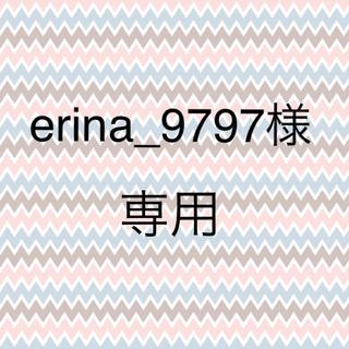 宛名シール50枚 印字、送料無料  57(宛名シール)