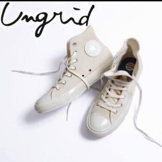 アングリッド(Ungrid)の本日限定価格!!コンバース ハイカット アングリッド(スニーカー)