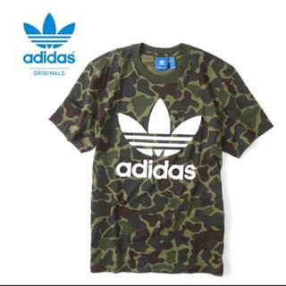 アディダス(adidas)の【新品】アディダス マルチカモ柄Tシャツ Lサイズ(Tシャツ/カットソー(半袖/袖なし))