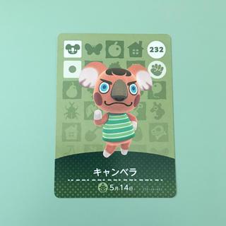 ニンテンドウ(任天堂)のとびだせどうぶつの森 amiiboカード キャンベラ(カード)