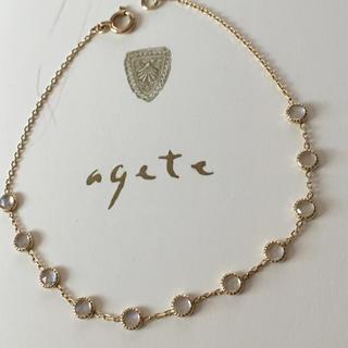 00986e223d5550 アガット(agete)のmoi!様専用 agete dreamy dreamy ブレスレット (ブレスレット/