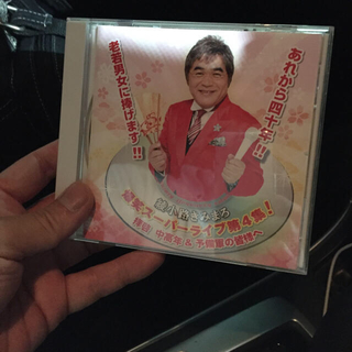 綾小路きみまろ 爆笑スーパーライブ第4集(演芸/落語)