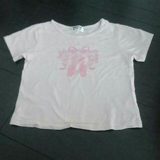 チャコット(CHACOTT)の chacott  ティーシャツ(Tシャツ/カットソー)