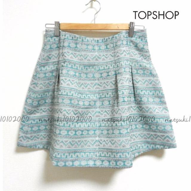 TOPSHOP(トップショップ)の美品★TOPSHOP/フレアスカート*L サイズ 40*グリーン ネイビー レディースのスカート(ひざ丈スカート)の商品写真