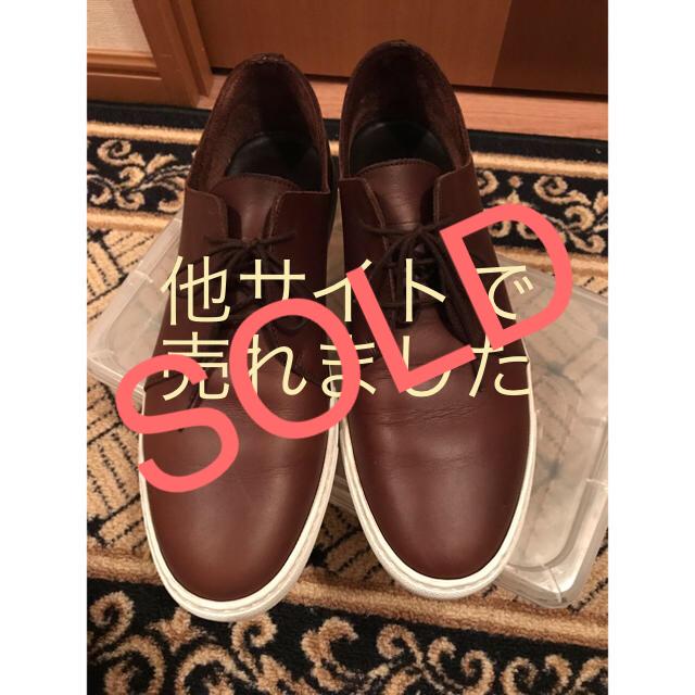 COMMON PROJECTS(コモンプロジェクト)のCommon Projects 革スニーカー ブラウン メンズの靴/シューズ(スニーカー)の商品写真