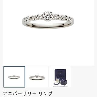 ヴァンドームアオヤマ(Vendome Aoyama)の【うさ丸様専用】ヴァンドーム青山 ダイヤモンドリング(リング(指輪))