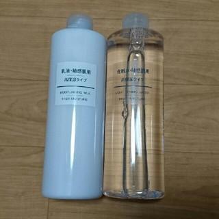ムジルシリョウヒン(MUJI (無印良品))の無印良品 化粧水&乳液 【高保湿】(化粧水 / ローション)