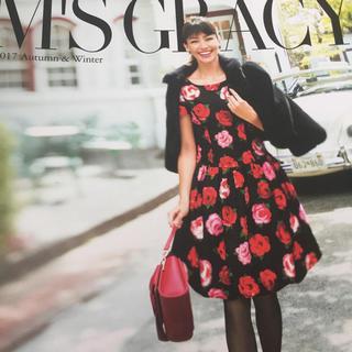 エムズグレイシー(M'S GRACY)の2017秋冬エムズカタログ(ファッション)