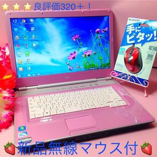 エヌイーシー(NEC)の可愛いキャンディピンク❤️ブルーレイ/Office/WiFi❤️Win10❤️(ノートPC)