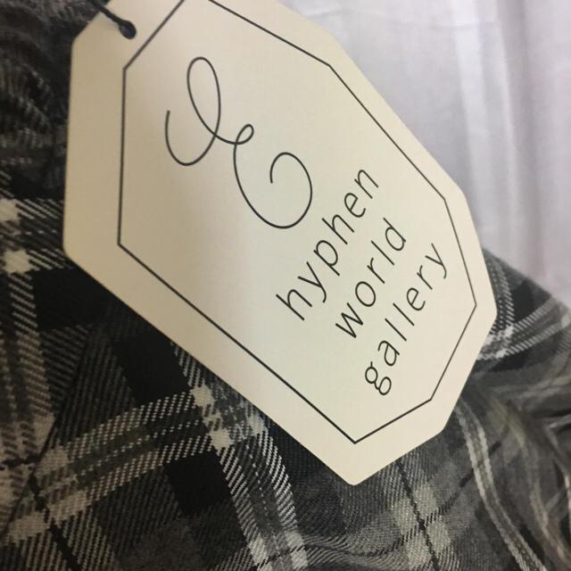 E hyphen world gallery(イーハイフンワールドギャラリー)のイーハイフン チェックミディアムスカート グレー レディースのスカート(ひざ丈スカート)の商品写真