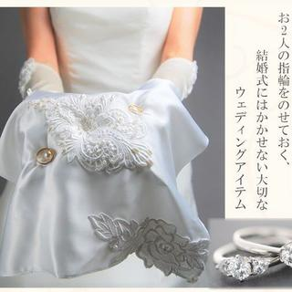 【新品、日本製】職人が作る本格リングピロー*サテン×ケミカルレース(ウェディングドレス)