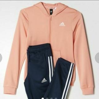 アディダス(adidas)の新品☆adidas☆アディダス☆ジャージ☆セットアップ☆120cm(ジャケット/上着)