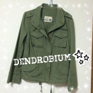 デンドロビウム(DENDROBIUM)のDENDROBIUM✡ジャケット(ミリタリージャケット)