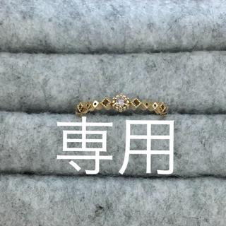 エテ(ete)のete K10YG レイヤード スクエア ブラウンダイヤ リング(リング(指輪))