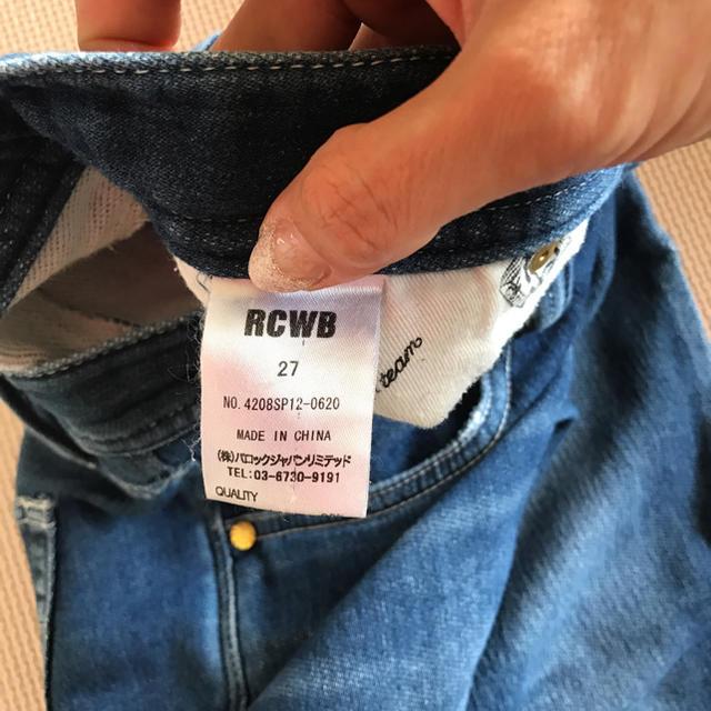 RODEO CROWNS WIDE BOWL(ロデオクラウンズワイドボウル)のロデオクラウンズ❤️スウェットデニム レディースのパンツ(デニム/ジーンズ)の商品写真
